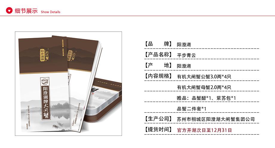 2017平步青云-券_04.jpg