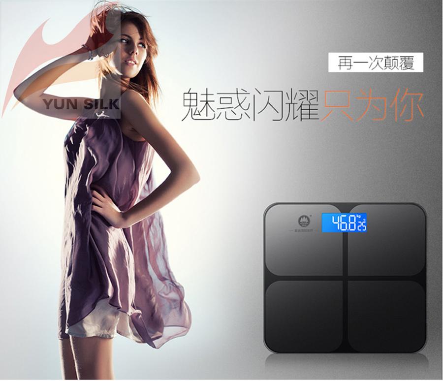EB9365H-三色_04.jpg