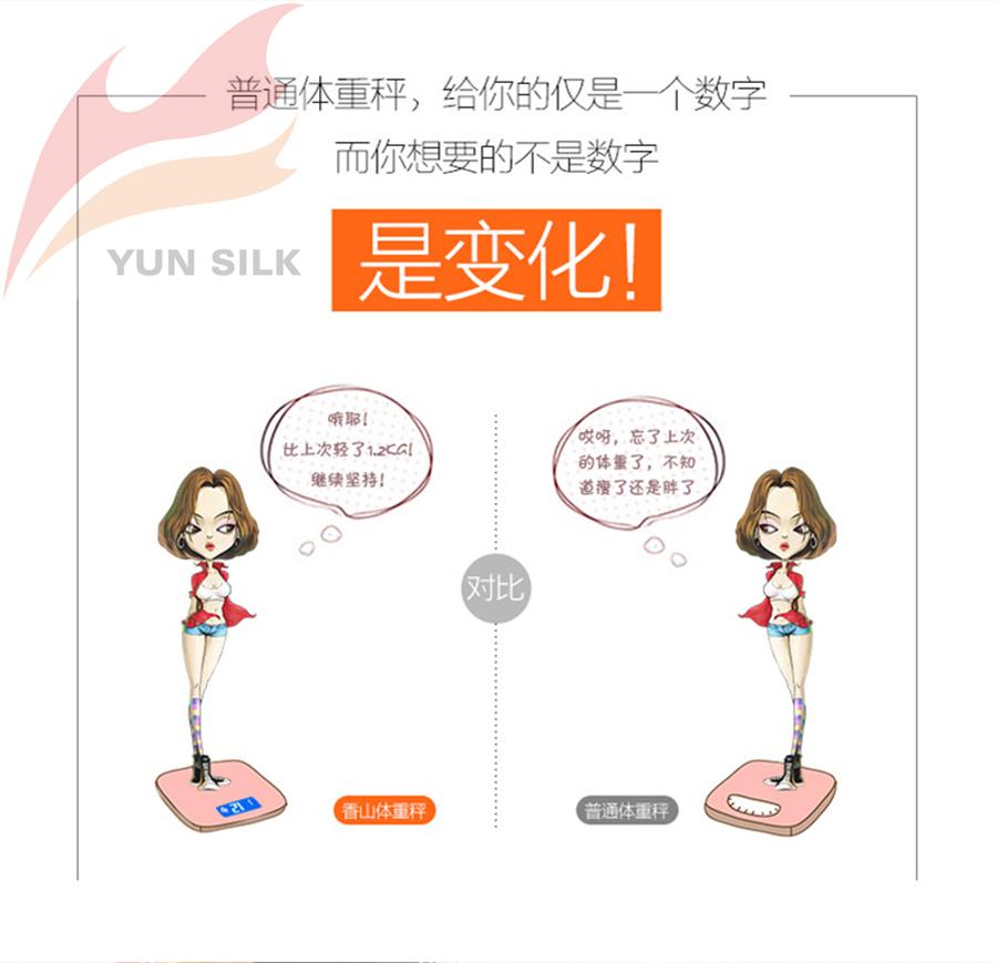 EB9365H-三色_06.jpg