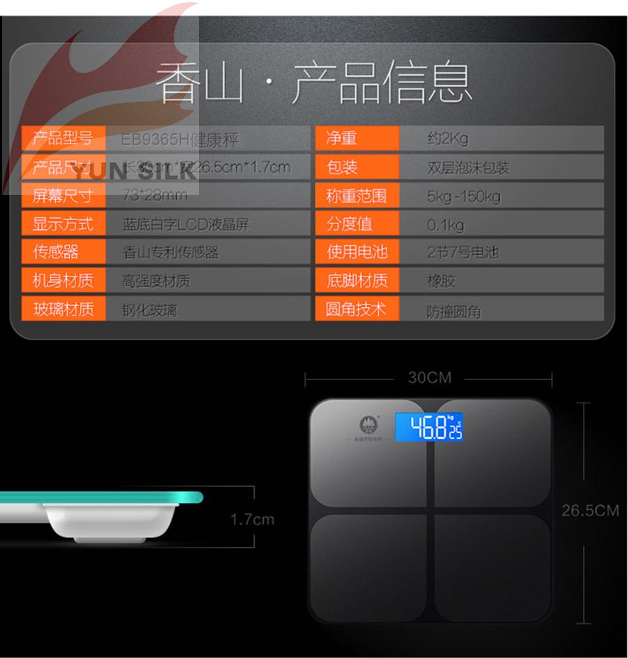 EB9365H-三色_10.jpg