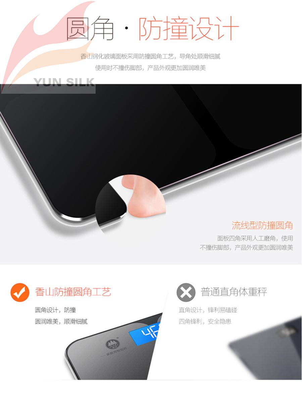 EB9365H-三色_15.jpg