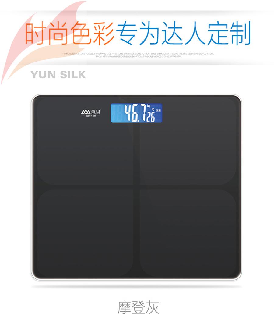 EB9365H-三色_20.jpg