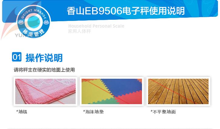 EB9506_08.jpg