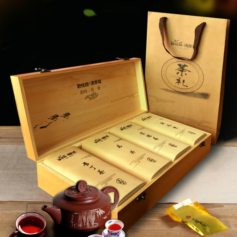 定制精美 茶叶礼盒
