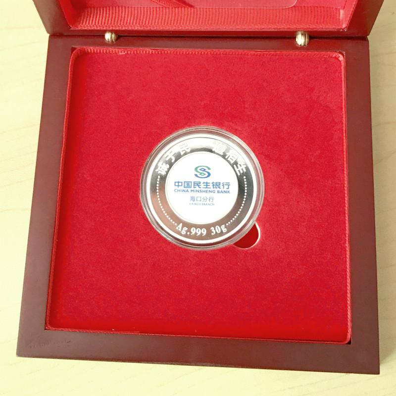 企业周年庆银币定制纯银纪念币