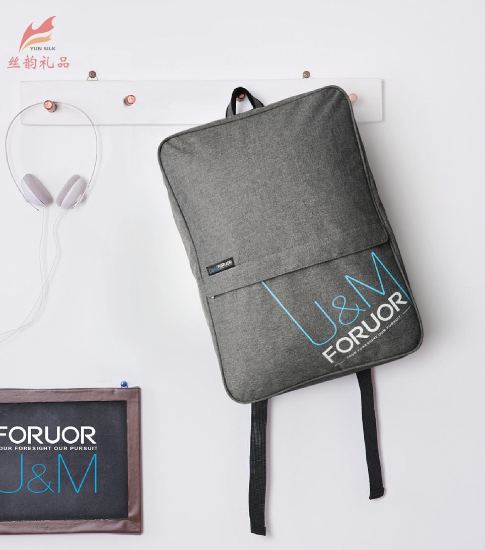 U&M travel bag 时尚休闲包