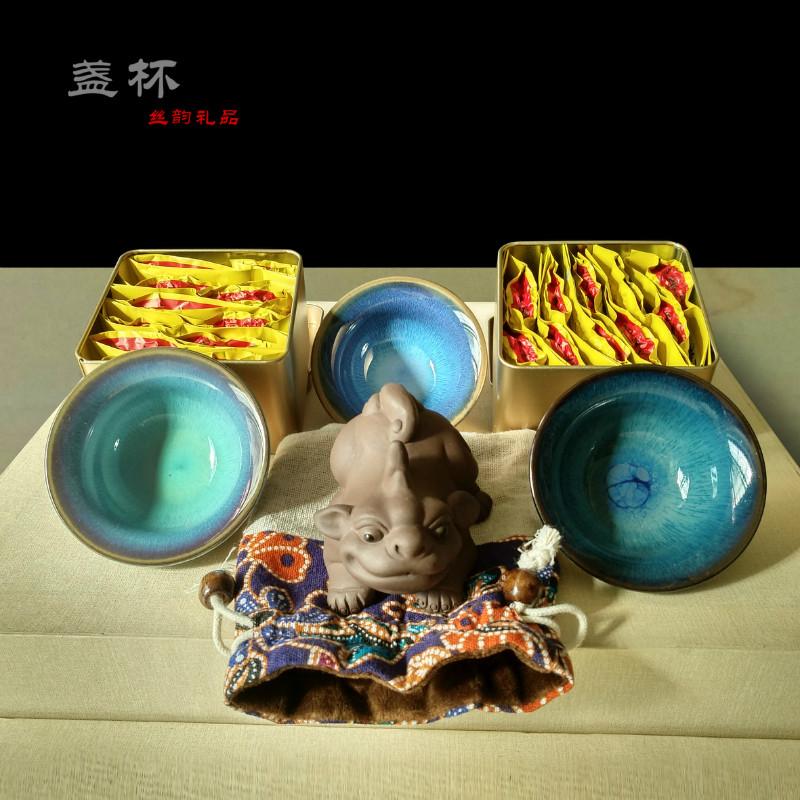 盏  茶具亚博体育官网app下载茶具整套钧瓷陶瓷茶具亚博体育官网app下载