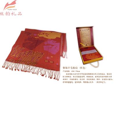 黎锦羊毛披肩(红色)