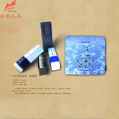 元青花鼠标垫-典藏版
