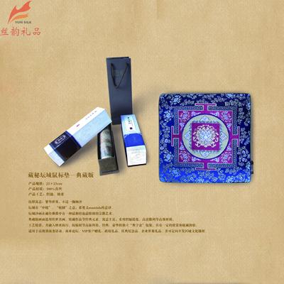 黎锦藏秘坛城鼠标垫-典藏版
