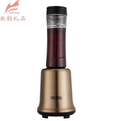 膳魔师 果汁机 EHA-5602A-MG