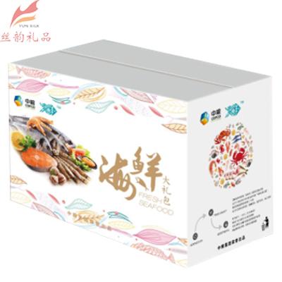 中粮 凌鲜·进口海鲜礼盒C款