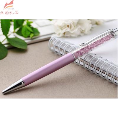 施华洛世奇 珍珠紫水晶笔