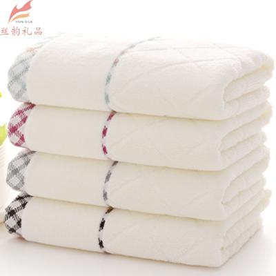菱形缎边浴巾